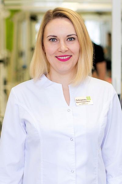 Лебединець Ірина Олексіївна