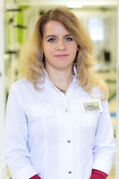 Павлова Ольга Олександрівна